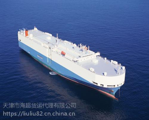 山东省滨州到文昌走海运一个小柜的海运费价格