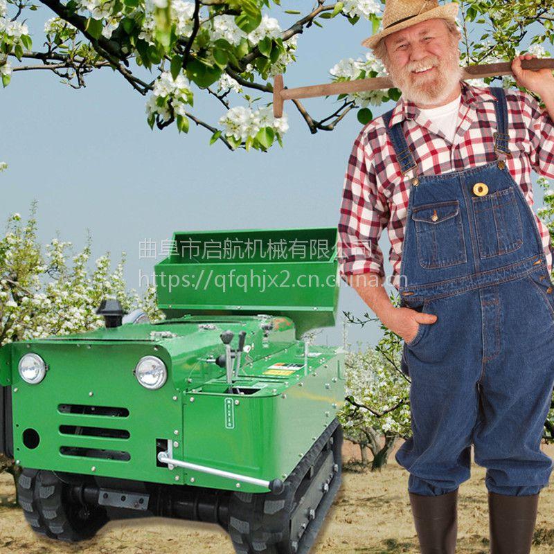 蔬菜大棚开沟除草松土机 小型果园耕地机 启航牌园林松土机价格