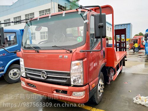 小挖机拖车 蓝牌平板运输车 平板运输价格