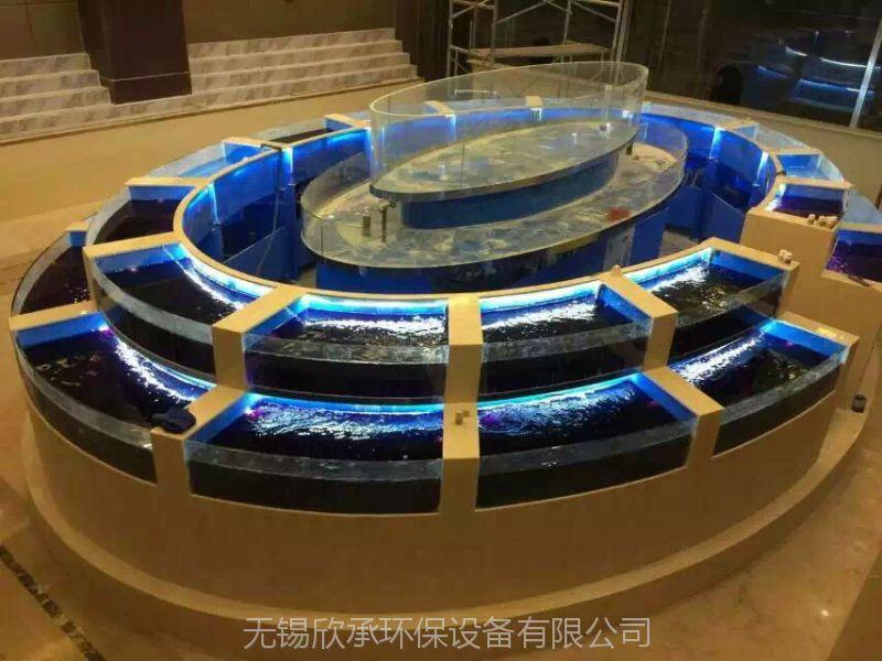 铂金服务扬州定做鱼缸价格长期优惠便宜扬州大鱼缸设计施工13218852396