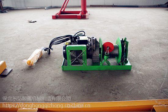 郑州小吊机价格|小型吊运机室内吊装使用厂家报价