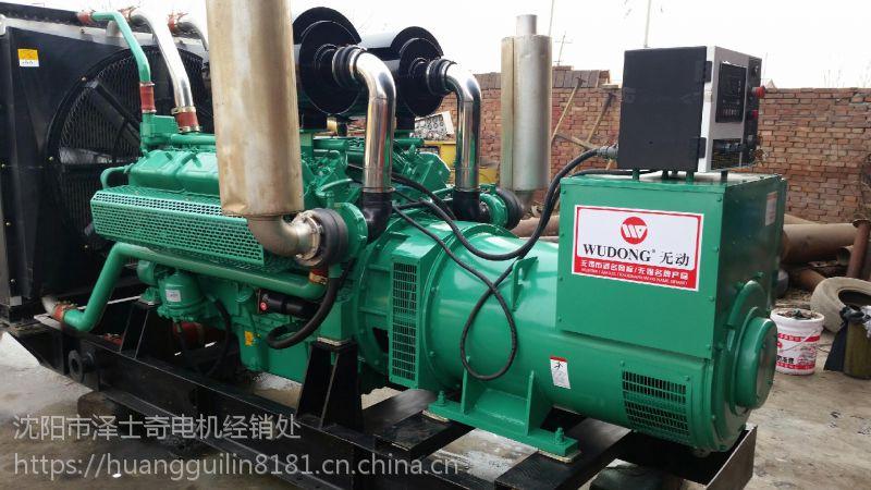 沈阳出租出售康明斯1120KW柴油发电机组 大型柴油发电机康明斯