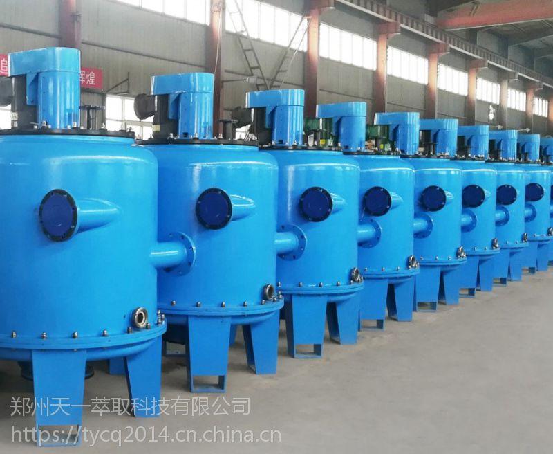 含镍离子废水处理设备