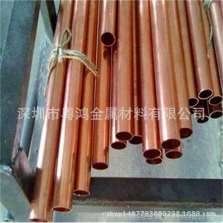 厂家直销T2紫铜管 紫铜盘管现货 h65黄铜管规格齐全 价格优惠