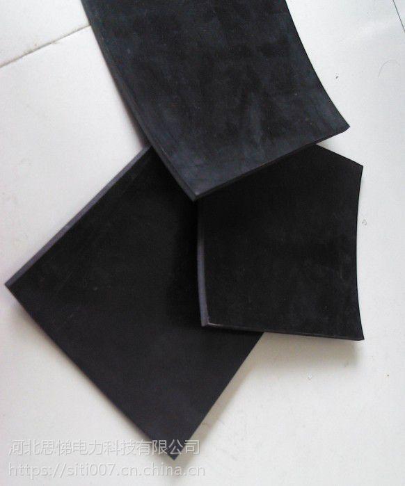 加厚耐磨橡胶绝缘地毯 凸点黑色耐磨绝缘地毯 厂家批发
