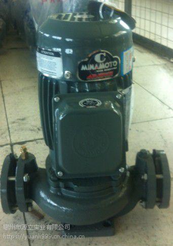源立水泵厂家供应minamoto立式管道泵YLGB40-16