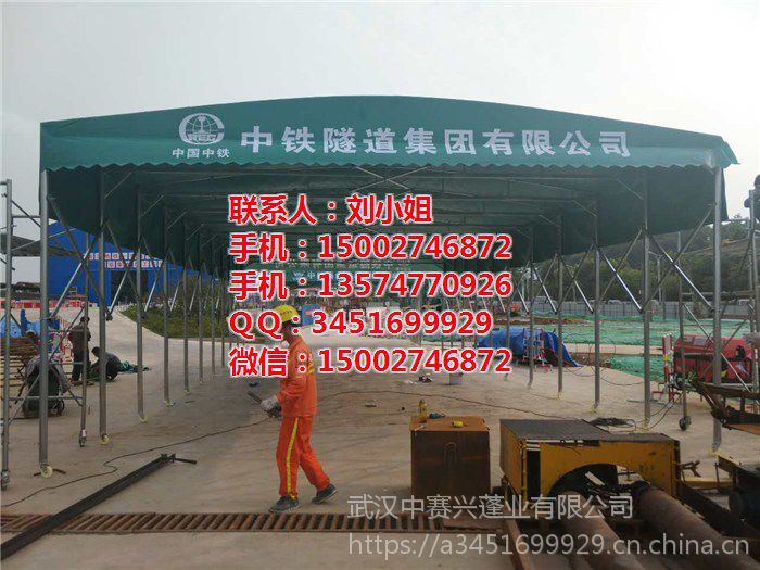 汉口移动雨篷 夜宵排档雨棚 汽车仓库帐篷 活动雨篷厂家设计安装
