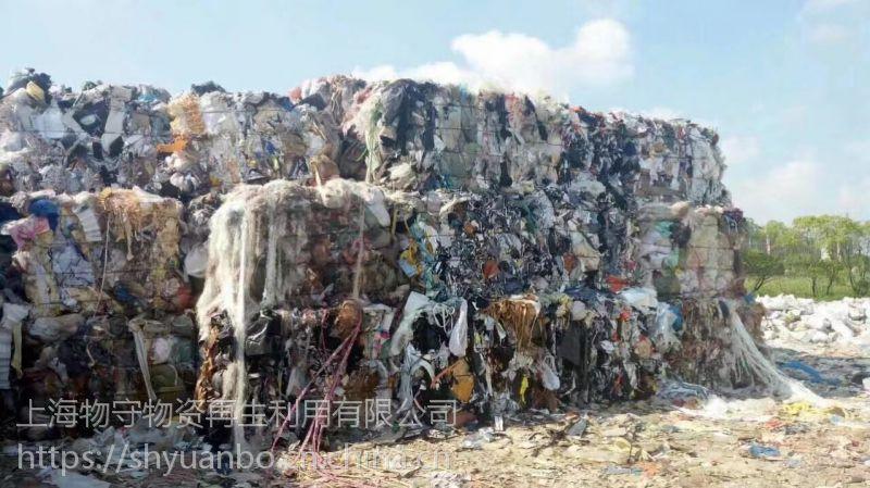 青浦工业垃圾处理金山工厂废料边角料销毁处理固体废物处理公司