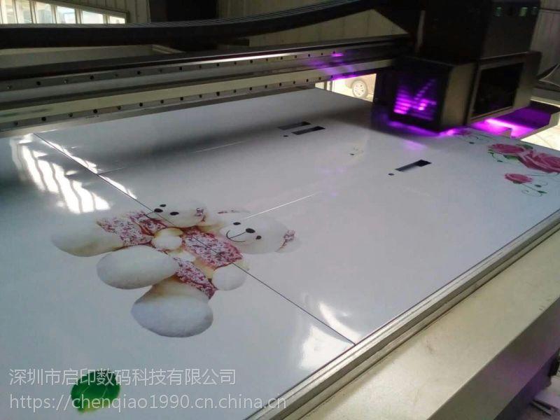 3D高清喷画理光uv浮雕喷绘机价格