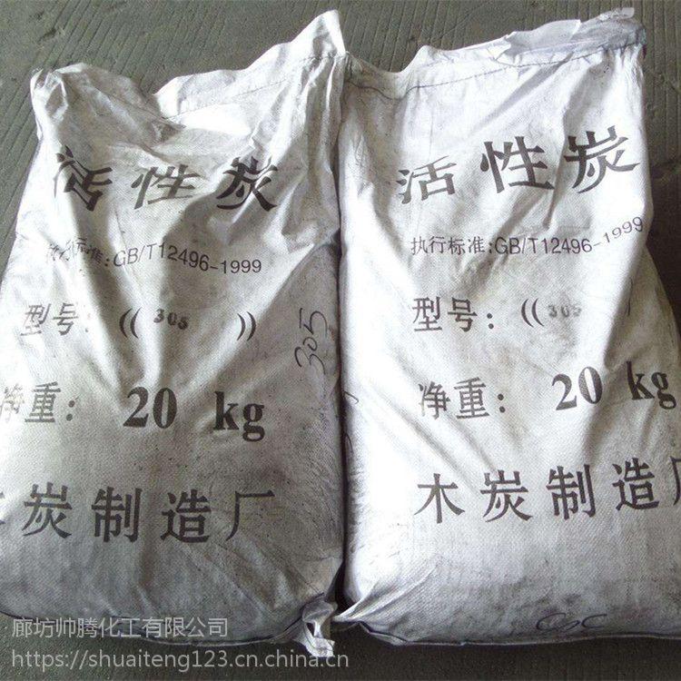 黑色粉末颗粒柱状 吸附性能强 工业废气处理 空气净化用活性炭 再生炭 国产