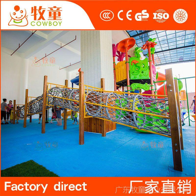 幼儿园商场室内儿童游乐设施体能训练绳网攀爬架组合定制