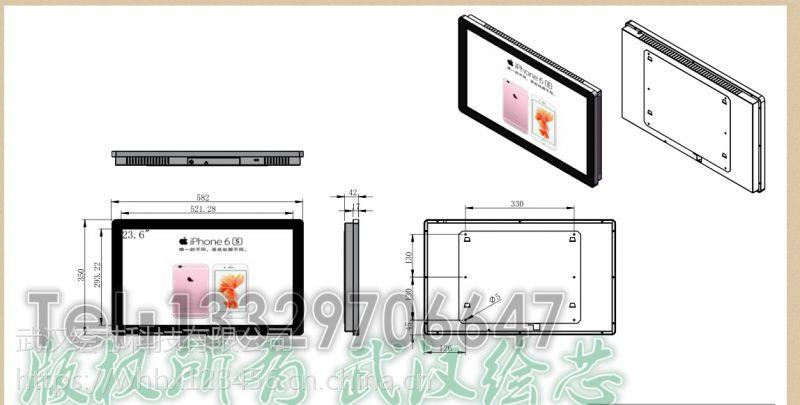 绘芯品牌互动滑轨屏 移屏