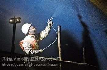 防火涂料施工质量的8个保证措施 河南豫奥 包工包料包验收