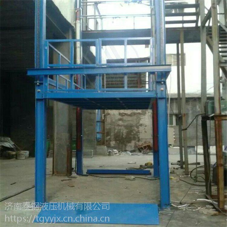 辽宁泰钢液压升降机导轨式升降货梯专业生产厂家货物提升机图片