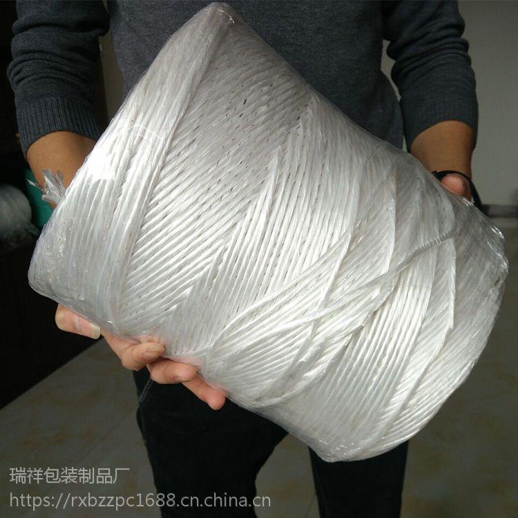厂家直销全新料捆扎绳 优质白色包装绳 打包绳 塑料绳