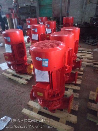 吉林消防泵生产厂家XBD15.8/40-150GDL喷淋泵设备扬程