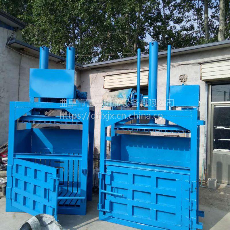 富兴易拉罐打包机 金属压扁机 立式压刨机厂家