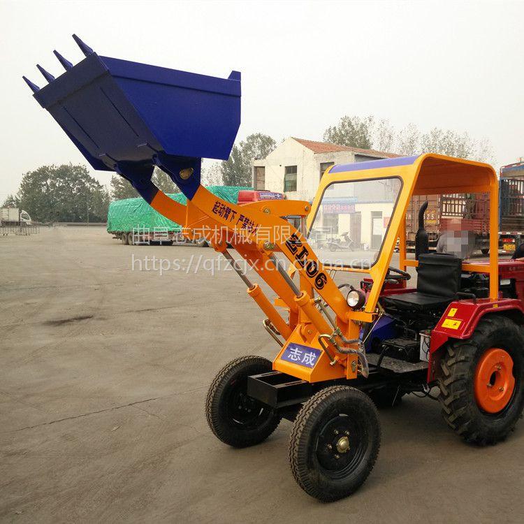 志成矿井装载机轮胎式多功能上料车专业生产四驱小铲车经济实用