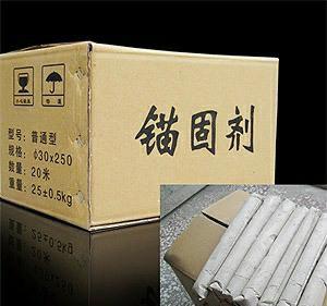 http://himg.china.cn/0/4_322_1059233_300_281.jpg