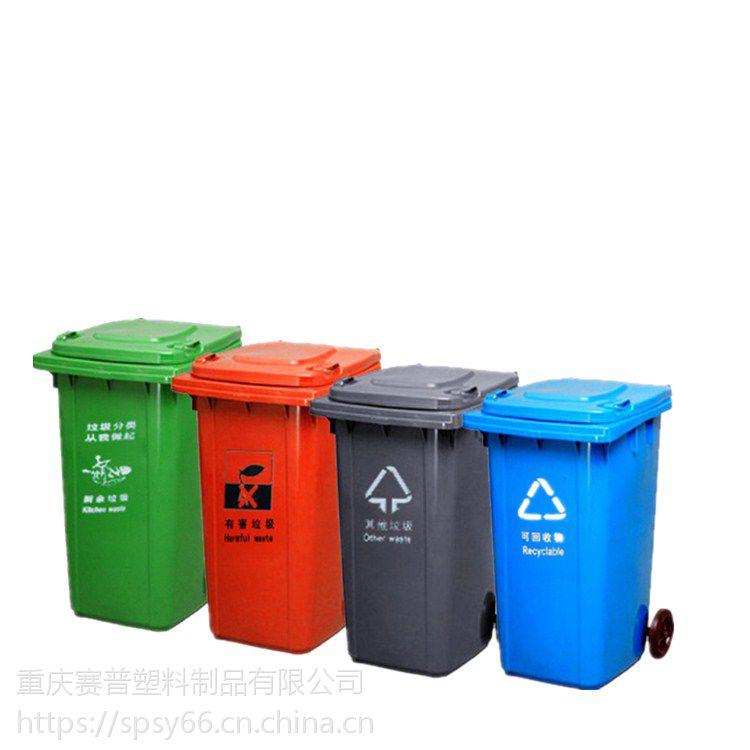 重庆云阳120L四色分类垃圾桶生产厂家电话