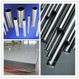alloy400板材丝材线材