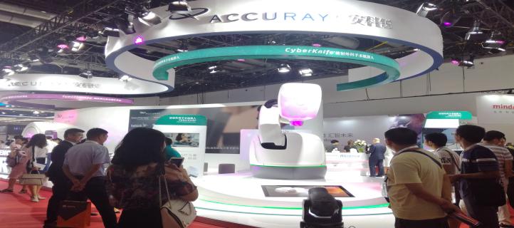 第26届中国国际医用仪器设备展览会在京盛大开幕