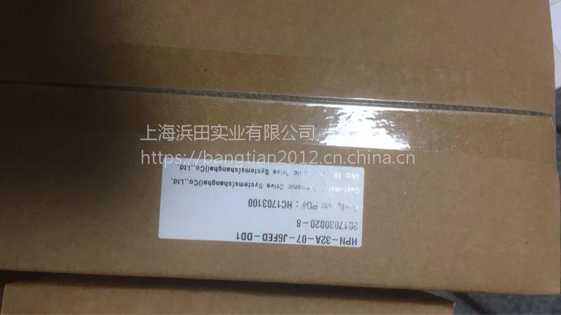 哈默纳科毛坯制造设备谐波传动件CSD-25-50-2UF