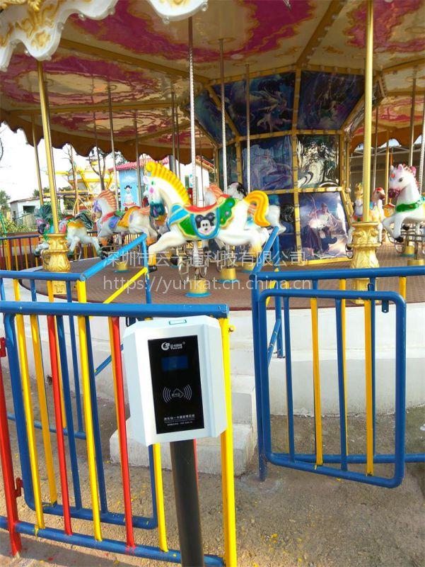 云卡通智慧景区、园区一卡通电子票务、二次消费系统供应