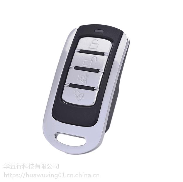 315M滚动码HCS301遥控器电动玻璃门无线遥控器电动门锁遥控器433M