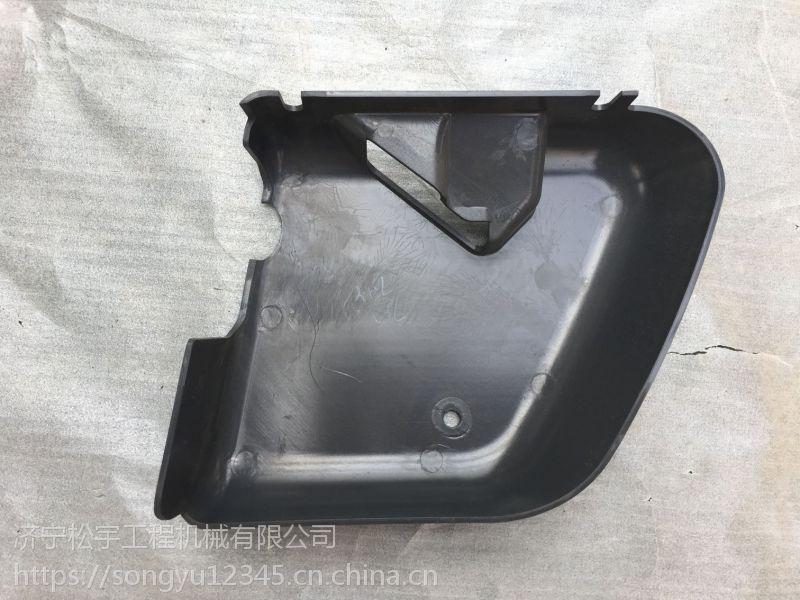 原厂正宗挖掘机配件 pc56-7门锁护盖 价格合理 品质保证