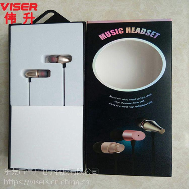 东莞耳机厂家VISER手机耳机金属耳机重低音耳机高端