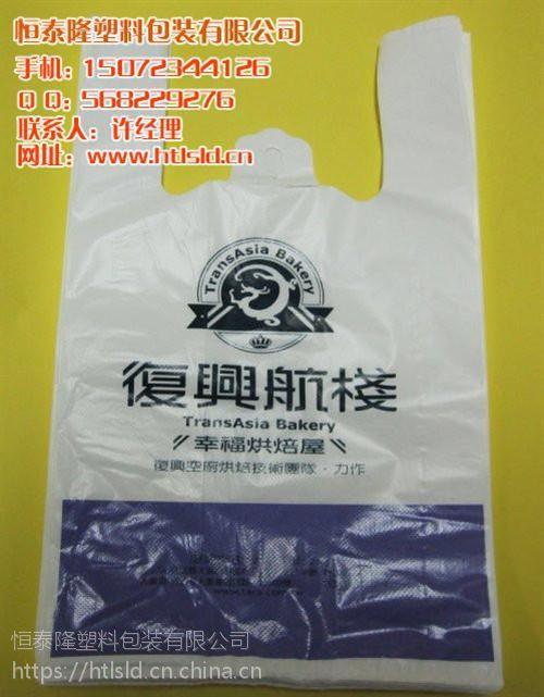 塑料袋厂家、塑料袋、恒泰隆