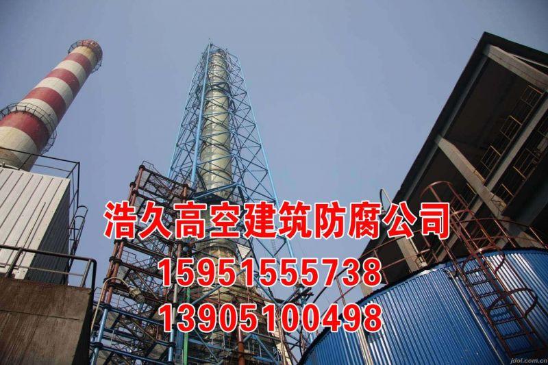 http://himg.china.cn/0/4_322_236140_800_533.jpg