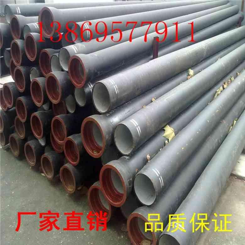 http://himg.china.cn/0/4_322_236530_780_780.jpg