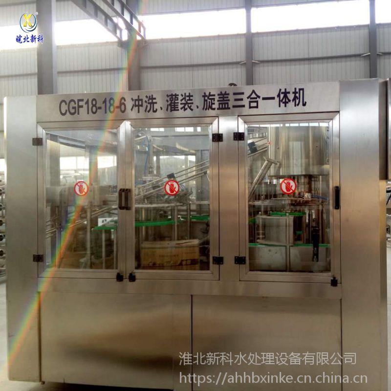 CGF8-8-4全自动瓶装灌装机 自动化程度高, 方便快捷 瓶装罐装生产线一套多少钱
