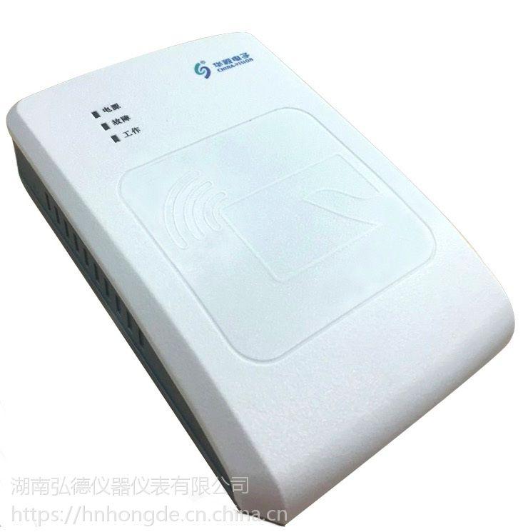 华视二代证扫描仪 cvr100u 二三代证专用扫描仪