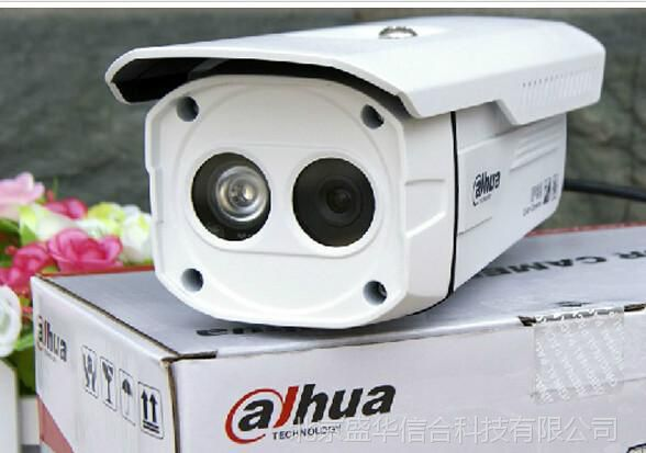 盛华信合供应大华700线ICR日夜型超宽动态枪型摄像机