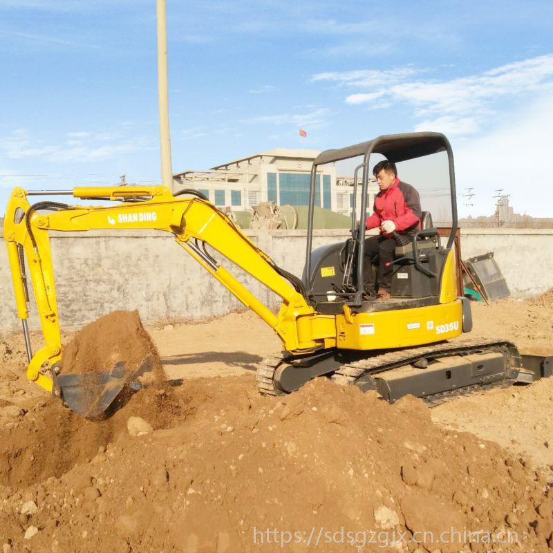 微型挖掘机***小的哪里卖【山鼎小型挖掘机】
