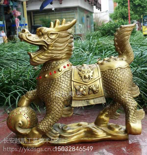 景观铜麒麟雕塑厂家,景观铜麒麟雕塑价格,景观铜麒麟雕塑定做,一级景观铜麟雕塑生产