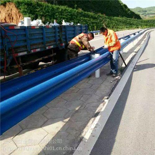 芜湖波形护栏防撞护栏波形梁钢护栏高速公路护栏板生产厂家-合肥创世波形护栏安装
