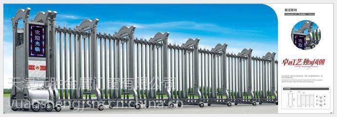天津宝坻区安装卷帘门--天津专业防火卷帘门厂家