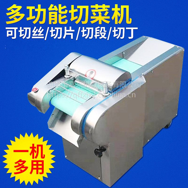 猪耳朵切丝机 鸭肠切段机价格 富兴牌多功能切菜机厂家地址
