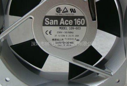 STYLE FAN UP80B10 100V 风扇8厘米防水防潮轴流风机