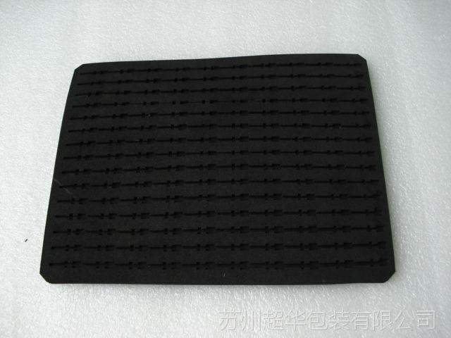 江阴eva阻燃价格 优质eva阻燃批发 厚度1-10mm