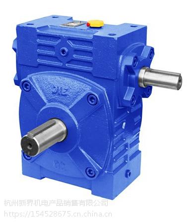 杭州特价蜗轮蜗杆减速机WPA、WPS、WPO 可定制 杭州万杰一级代理