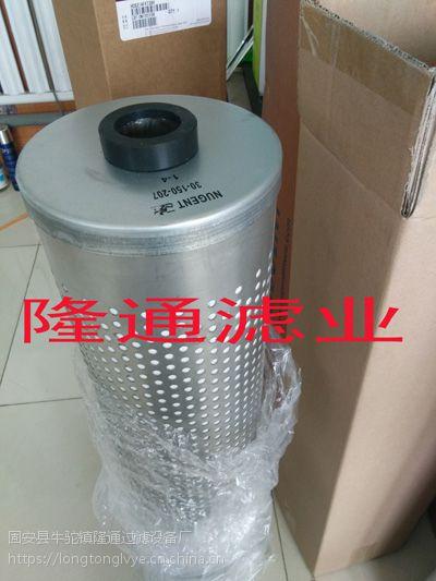 供应除酸30-150-209滤芯/30-150-209氧化铝材质滤芯