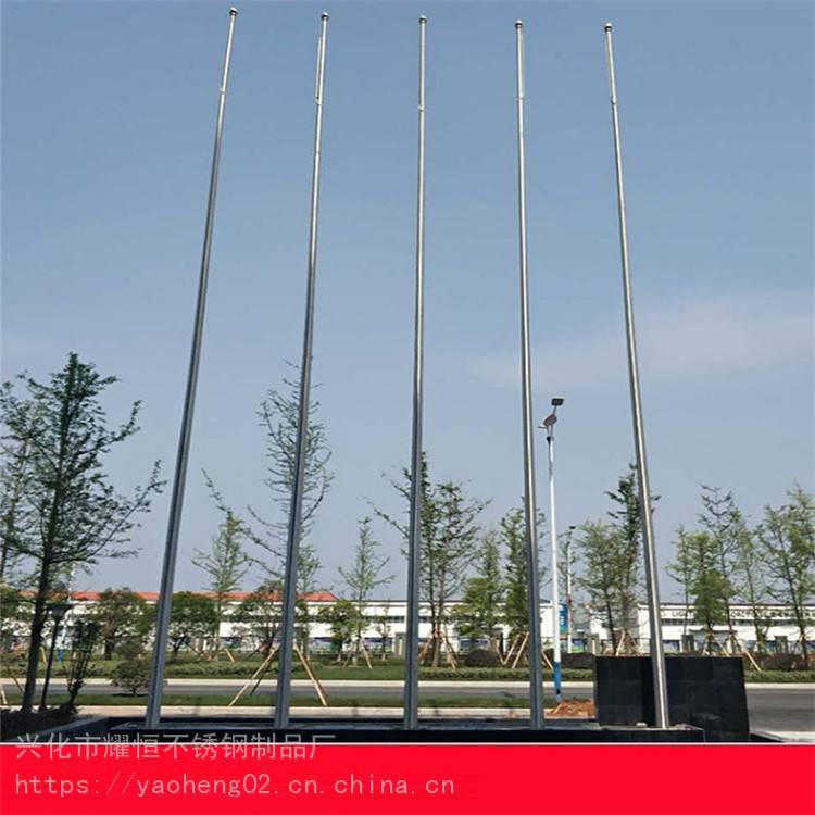 耀恒 室外304不锈钢锥形旗杆 201不锈钢国旗杆XKC29-8 电动手动旗杆
