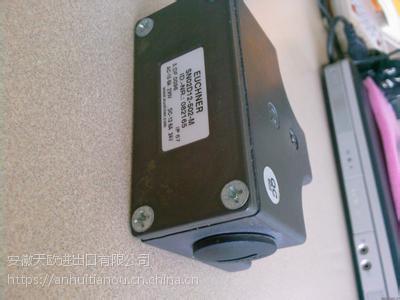ITALVIBRAS振动器PN:079010429