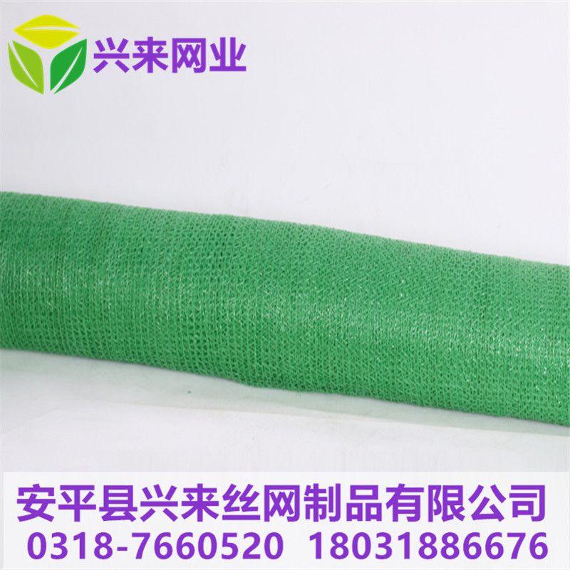 北京遮阳盖土网 河北衡水防尘网 防尘网生产厂家