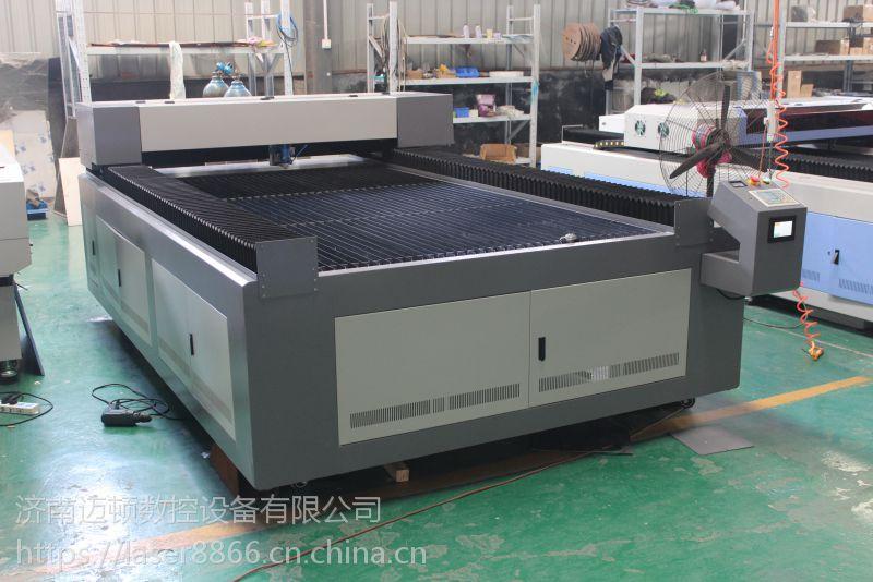 供应迈创激光MC-1325数控混切机(皮带)